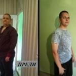 С диета и Калорекс отслабнах 35 кг!